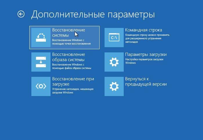 Дополнительыне-параметры-Восстановление-системы.jpg