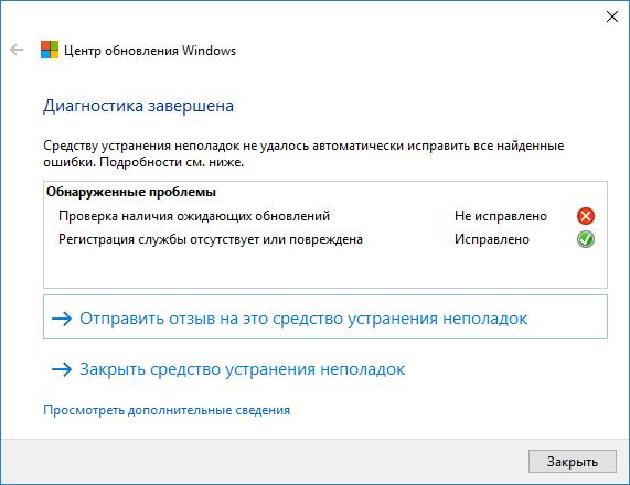 pochinit-centr-obnovlenija-4.png