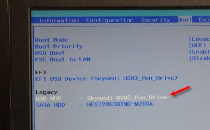 Strelkoj-vniz-perehodim-v-razdel-Legacy-vydeljaem-USB-HDD-i-nazhimaem-F5-i-F6-chto-by-vystavit-zagruzochnuju-fleshku-na-pervoe-mesto-e1530964030710.jpg