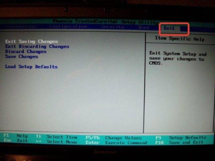 Nazhimaem-knopku-Esc-chtoby-vyjti-v-glavnoe-menju-BIOS-nazhimaem-knopku-F10-ili-perehodim-vo-vkladku-Exit--e1530969591477.jpg