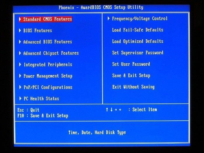 Dvazhdy-nazhimaem-Esc-zatem-knopku-F10-dlja-sohranenija-parametrov-i-vyhoda-iz-BIOS-e1530988869441.jpg