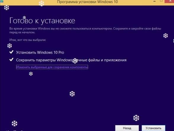 Screenshot_325.jpg