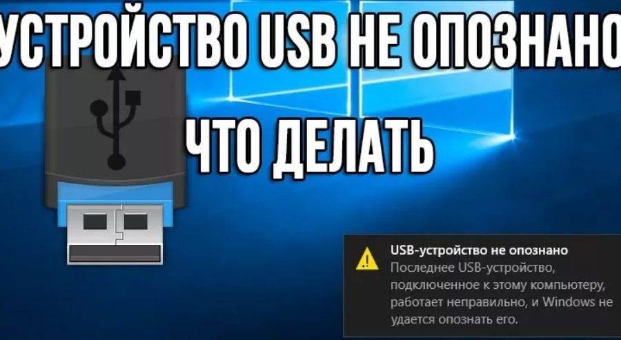 Screenshot_19-900x493.jpg