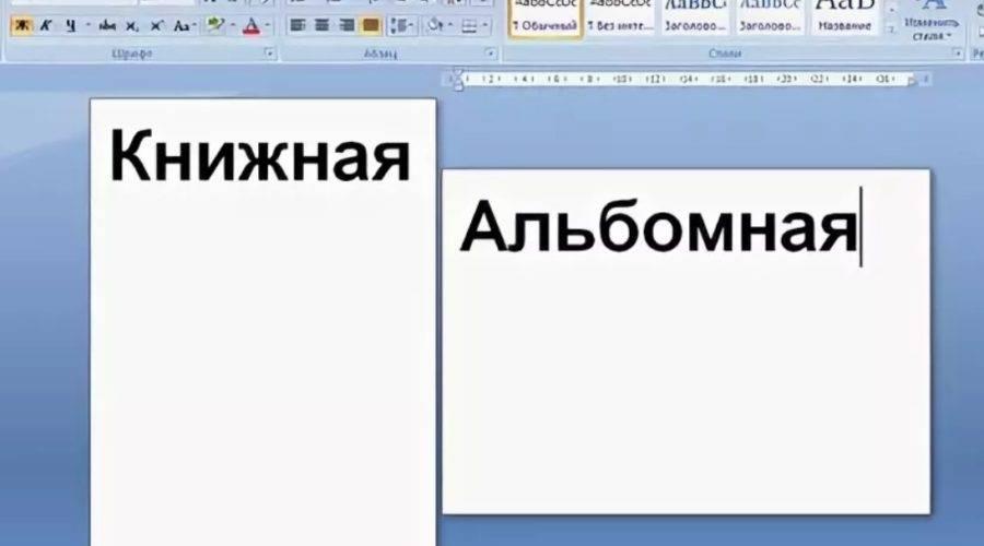 Screenshot_78-900x500.jpg