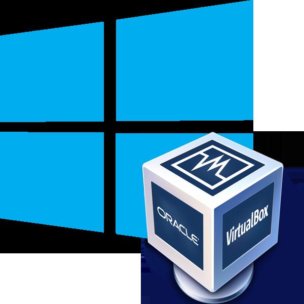 Ustanovka-Windows-10-na-VirtualBox.png