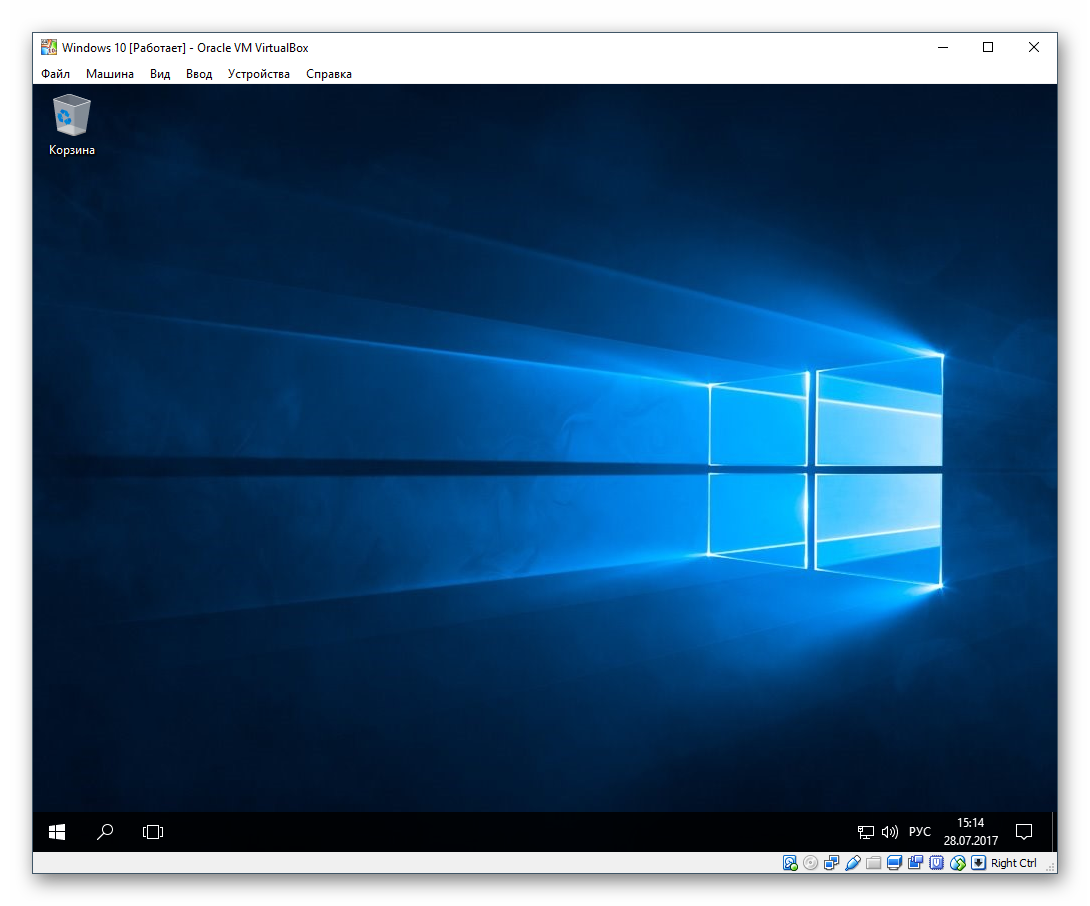 Rabochiy-stol-Windows-10-v-VirtualBox.png