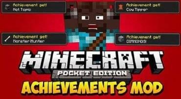 1516018569_achievements.jpg