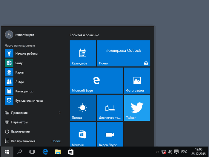 windows-10-new-interface.png