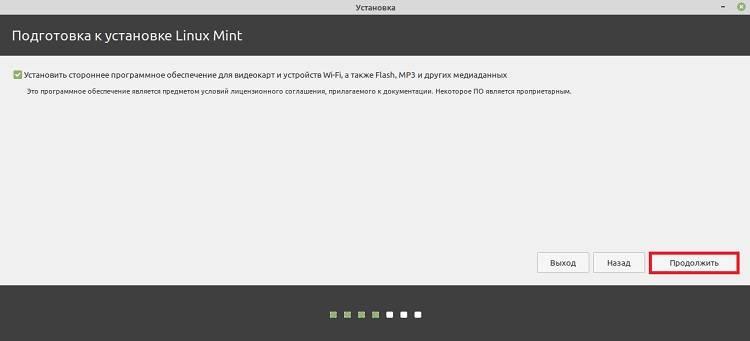 Install_Linux_Mint_next_to_Windows_10_6.jpg