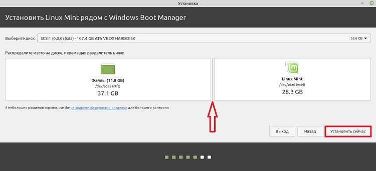 Install_Linux_Mint_next_to_Windows_10_8.jpg