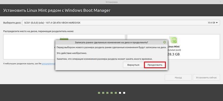 Install_Linux_Mint_next_to_Windows_10_9.jpg