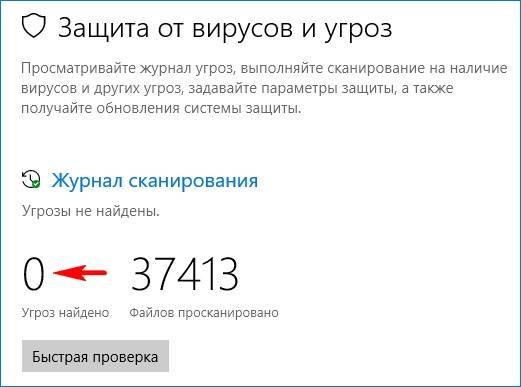 1506156481_23.jpg