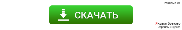browser-yandex.png
