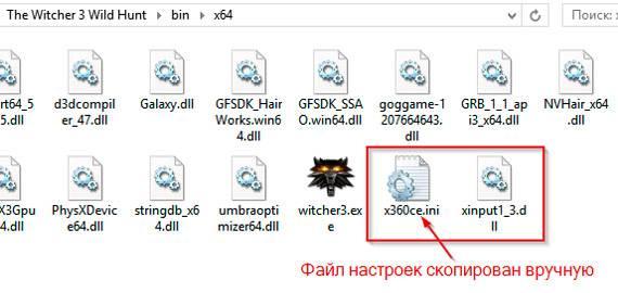game-file.jpg