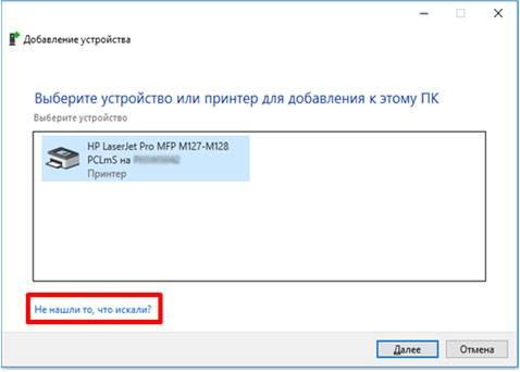 ustanovka-drajverov-na-windows-102.jpg