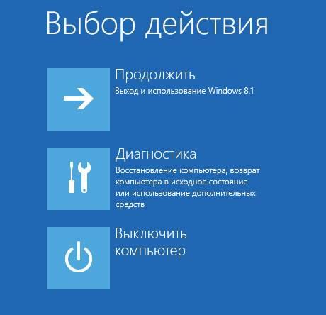 ustanovka-drajverov-na-windows-108.jpg