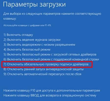 ustanovka-drajverov-na-windows-109.jpg