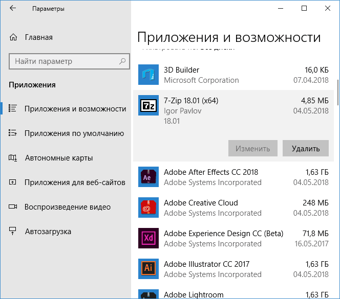 uninstall-software-windows-10-settings-app.png