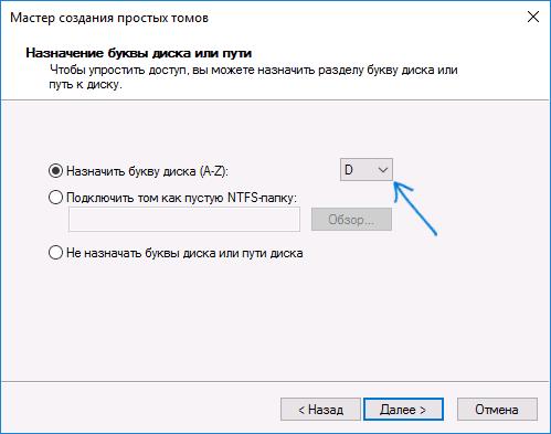 set-letter-d-for-disk.png