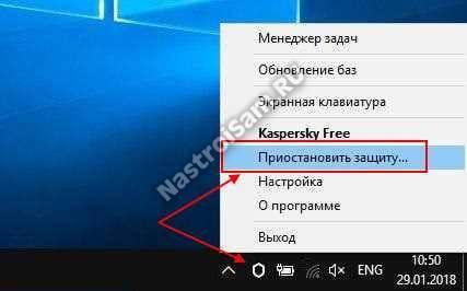 kaspersky-stop.jpg