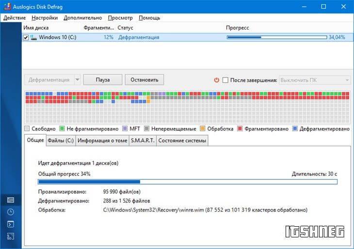 auslogics-disk-defrag.jpg