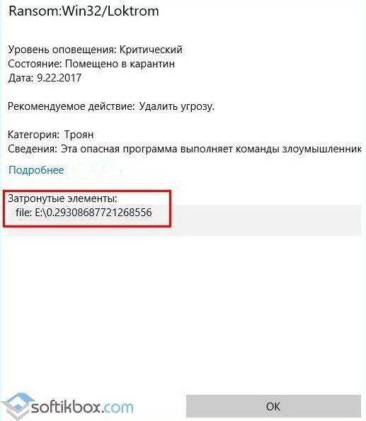 07f53bf1-d40c-406e-8e9c-dee1b54277fa_640x0_resize.jpg