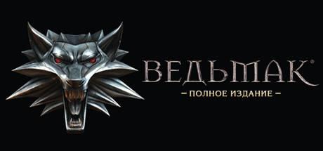 header_russian-7.jpg