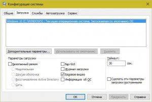 Windows-_10_no_gui-300x202-300x202.jpg