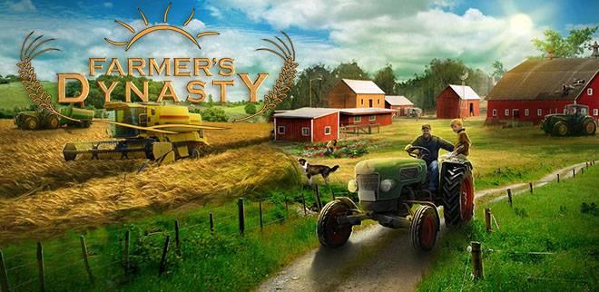 1545329900_farmers-dynasty.jpg