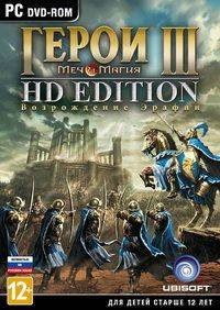 1441118581_heroes-of-might-magic-3-hd-edition.jpg