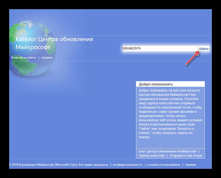 ustanovka-obnovlenij-dlya-windows-10-vruchnuyu.png