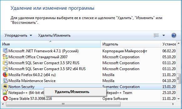udalit-antivirus-norton.jpg