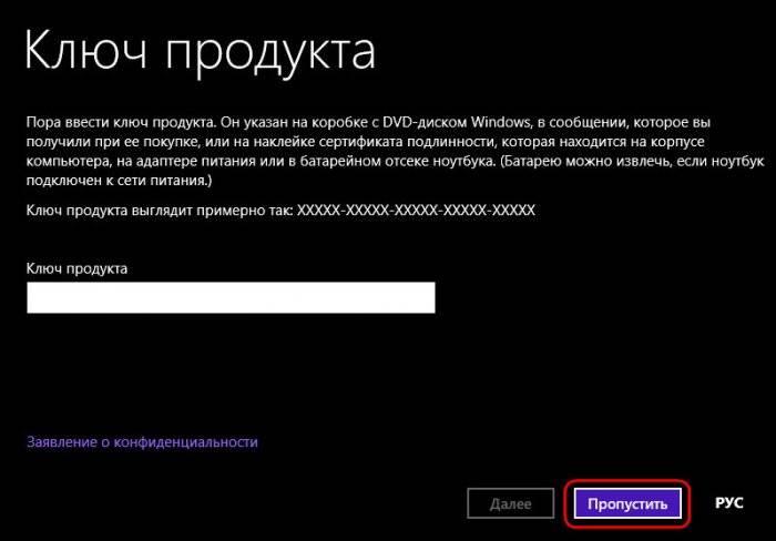1520741374_skrin_8.jpg