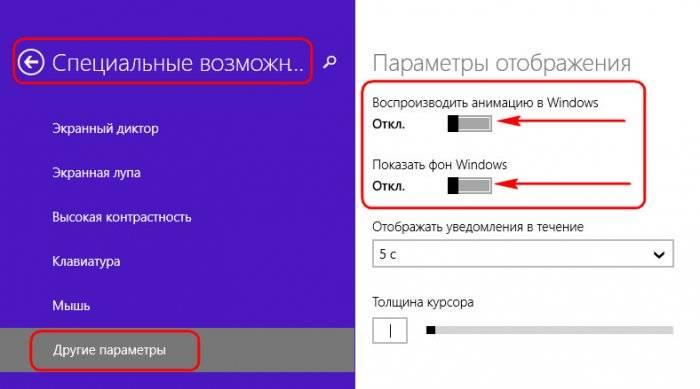 1520741458_skrin_15.jpg