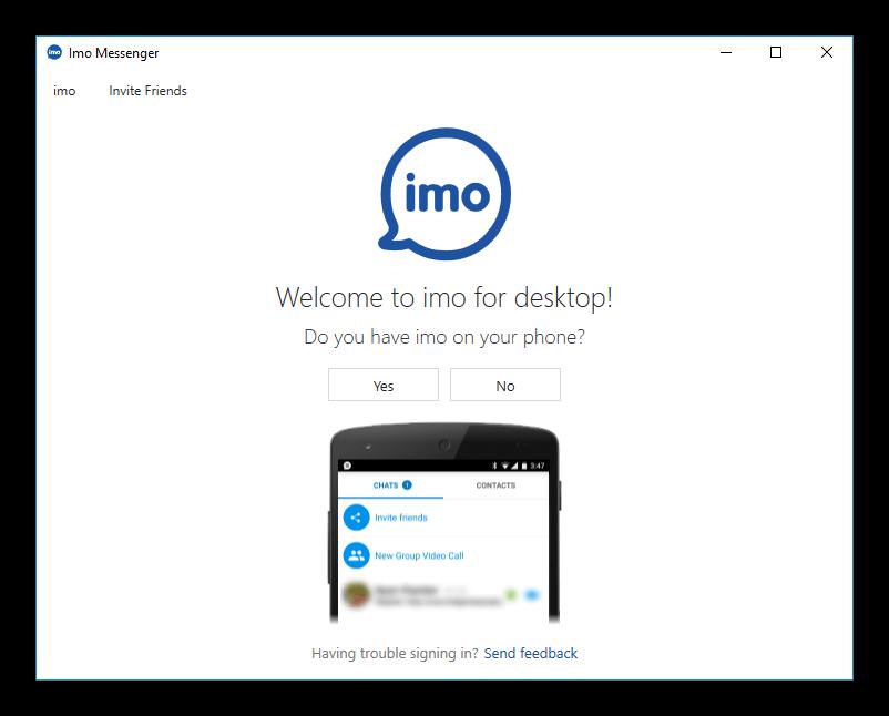 imo-dlya-windows-10-1.png