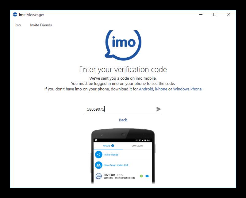 imo-dlya-windows-10-3.png