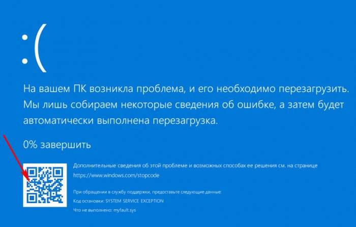 1506265330_skrin-3.jpg