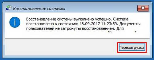 1506351115_24.jpg