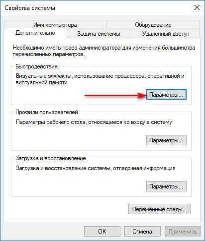 file-podkachki2.jpg