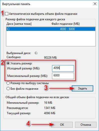 file-podkachki4.jpg