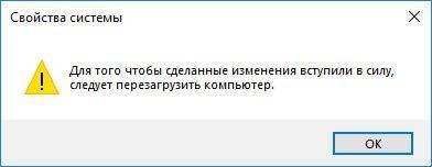 file-podkachki5.jpg