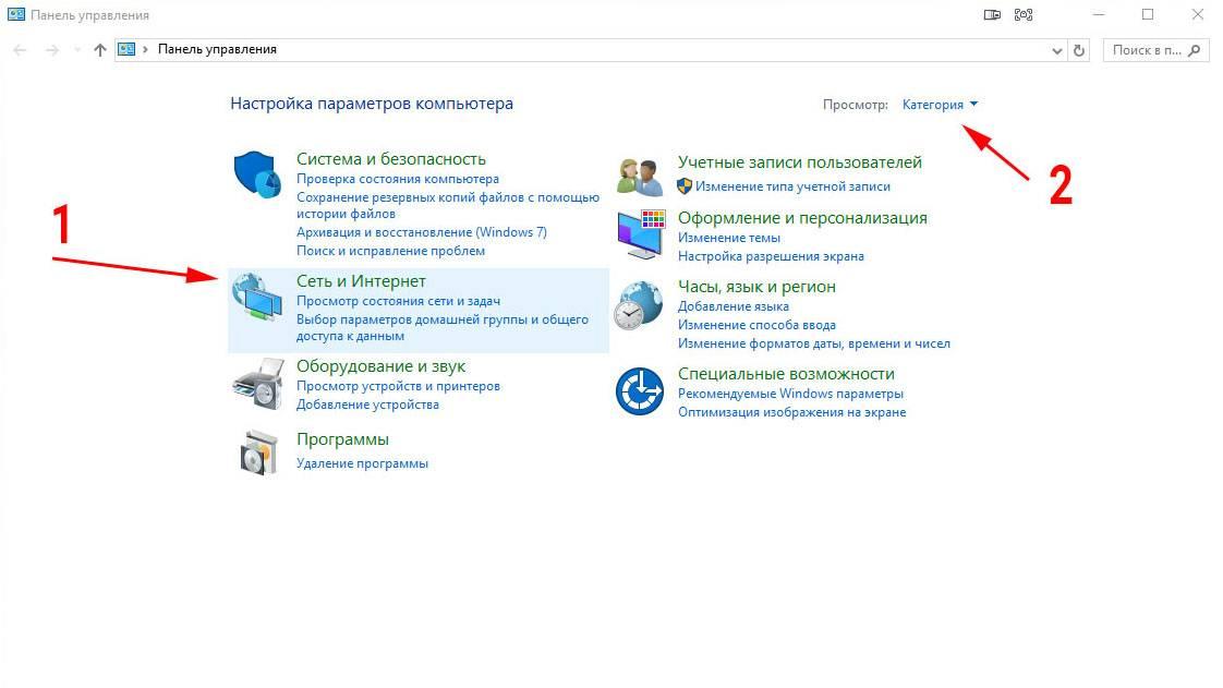 ППЛС%20Windows%2010%20(2).jpg