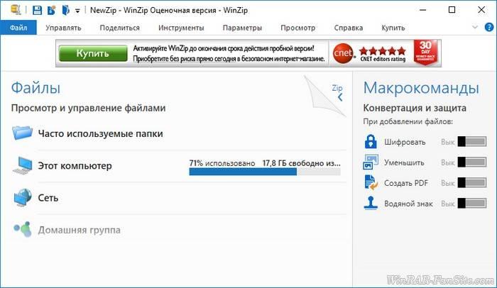 screen0557.jpg