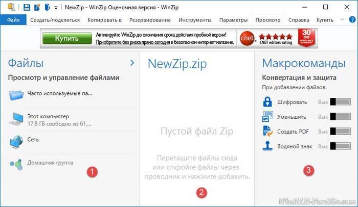 screen0558.jpg
