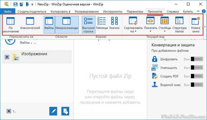 screen0567.jpg