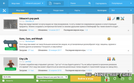 1533218122_tlauncher-2.4-modpack.png