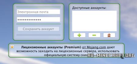 1450693342_snimok-ekrana-2015-12-21-v-13.24.45.png