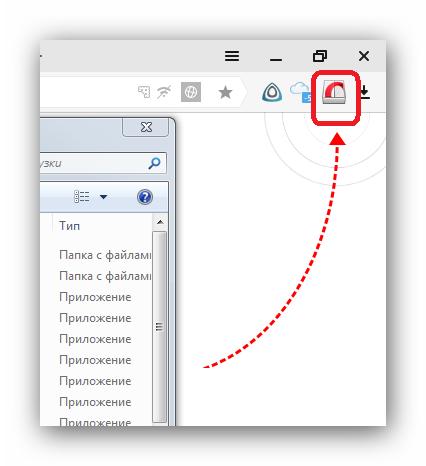 Пиктограмма-установочного-файла-Опера.png