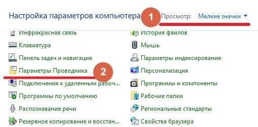 6-password-excel.jpg