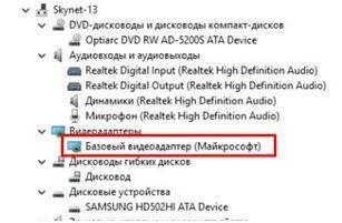 793937602-bazovyj-videoadapter-v-dispetchere-zadach.jpg